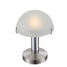 LAMPA STONA 21934
